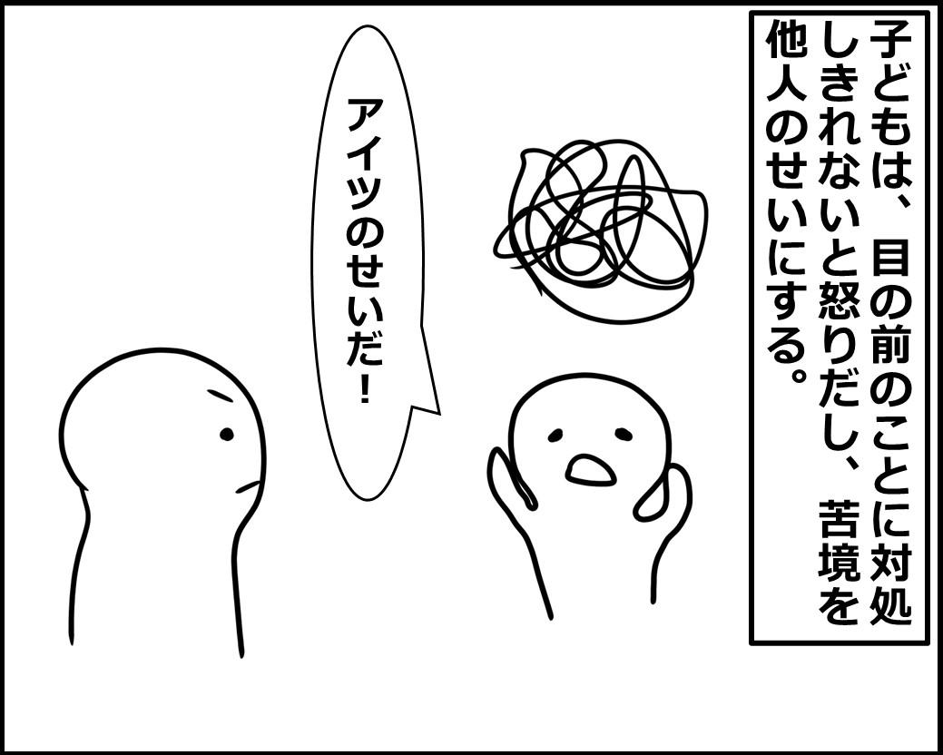 f:id:Megumi_Shida:20201018095102j:plain