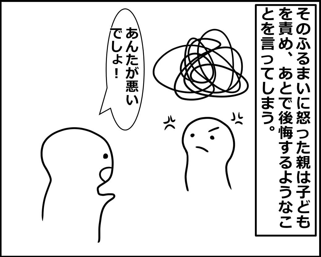 f:id:Megumi_Shida:20201018095119j:plain