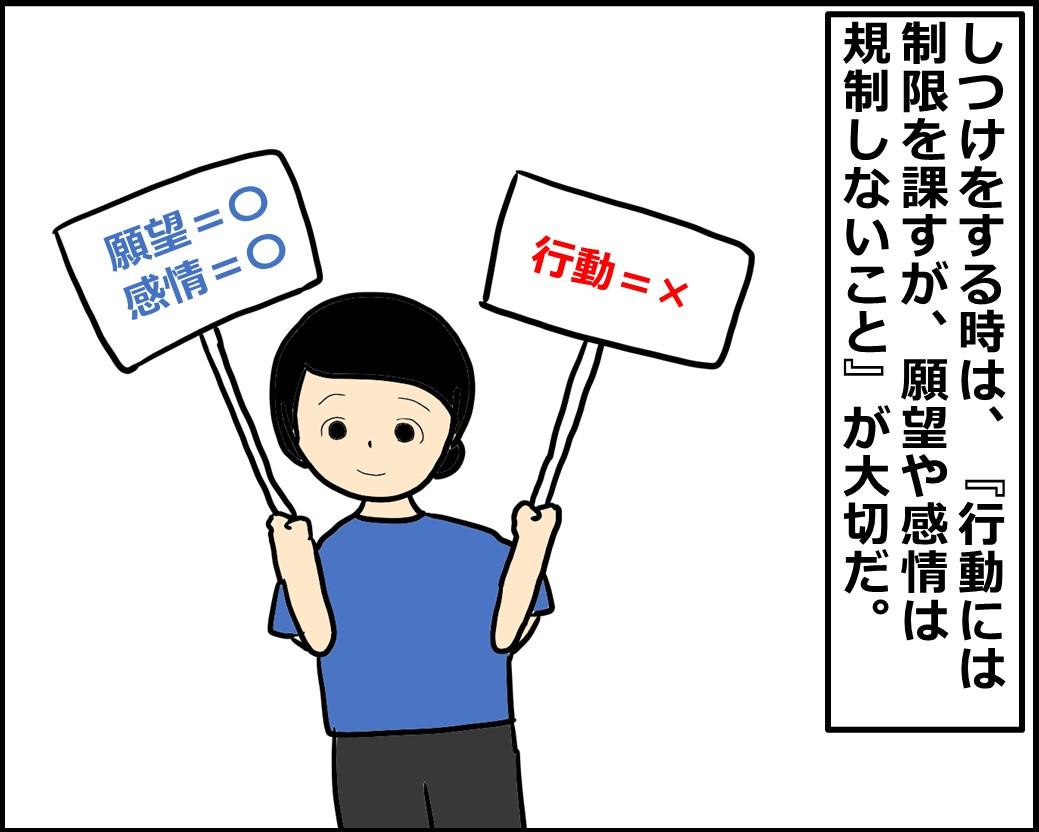 f:id:Megumi_Shida:20201018100551j:plain
