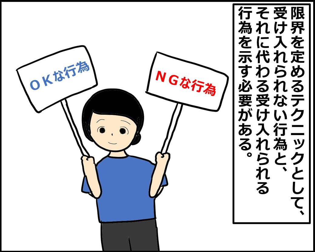 f:id:Megumi_Shida:20201018100606j:plain