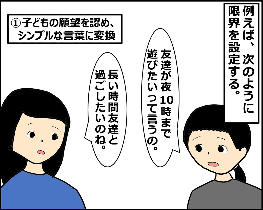 f:id:Megumi_Shida:20201018100613j:plain