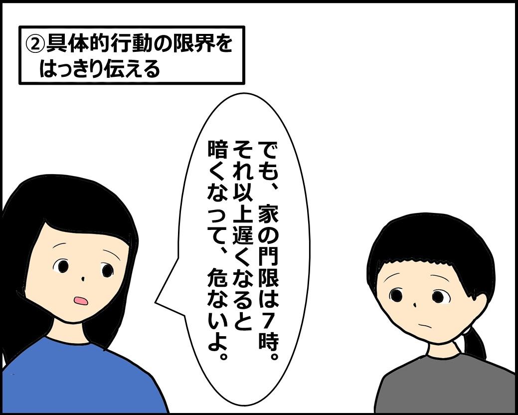 f:id:Megumi_Shida:20201018100617j:plain