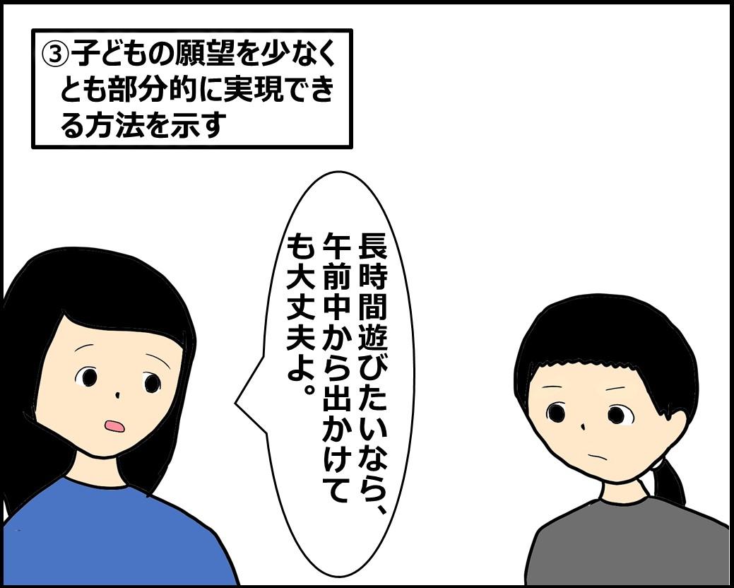 f:id:Megumi_Shida:20201018100622j:plain