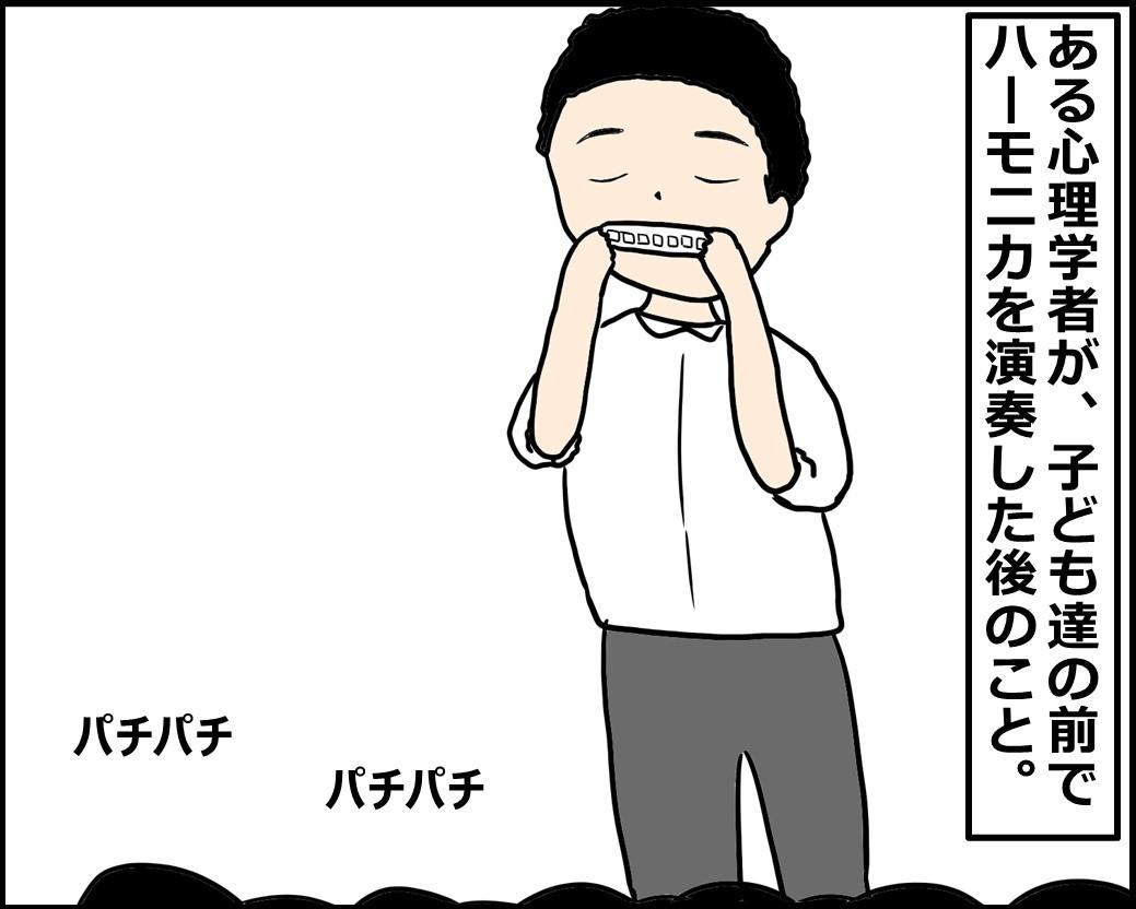 f:id:Megumi_Shida:20201020115123j:plain