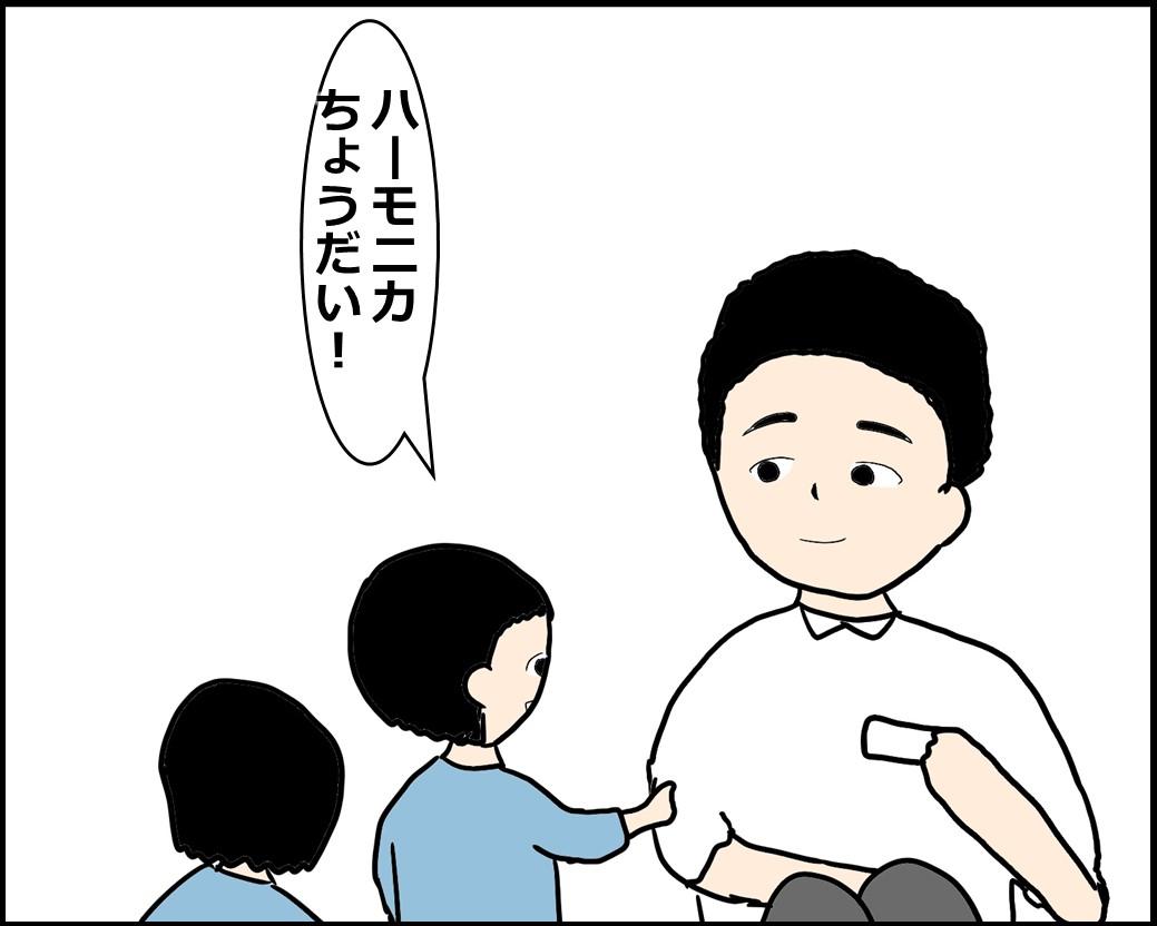 f:id:Megumi_Shida:20201020115127j:plain