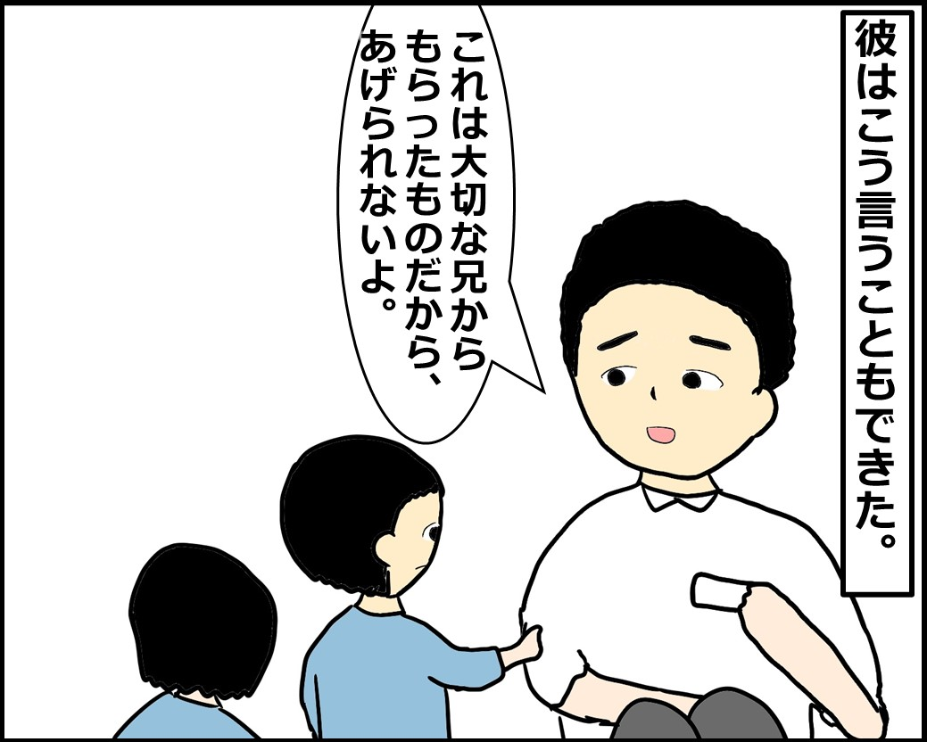 f:id:Megumi_Shida:20201020115132j:plain