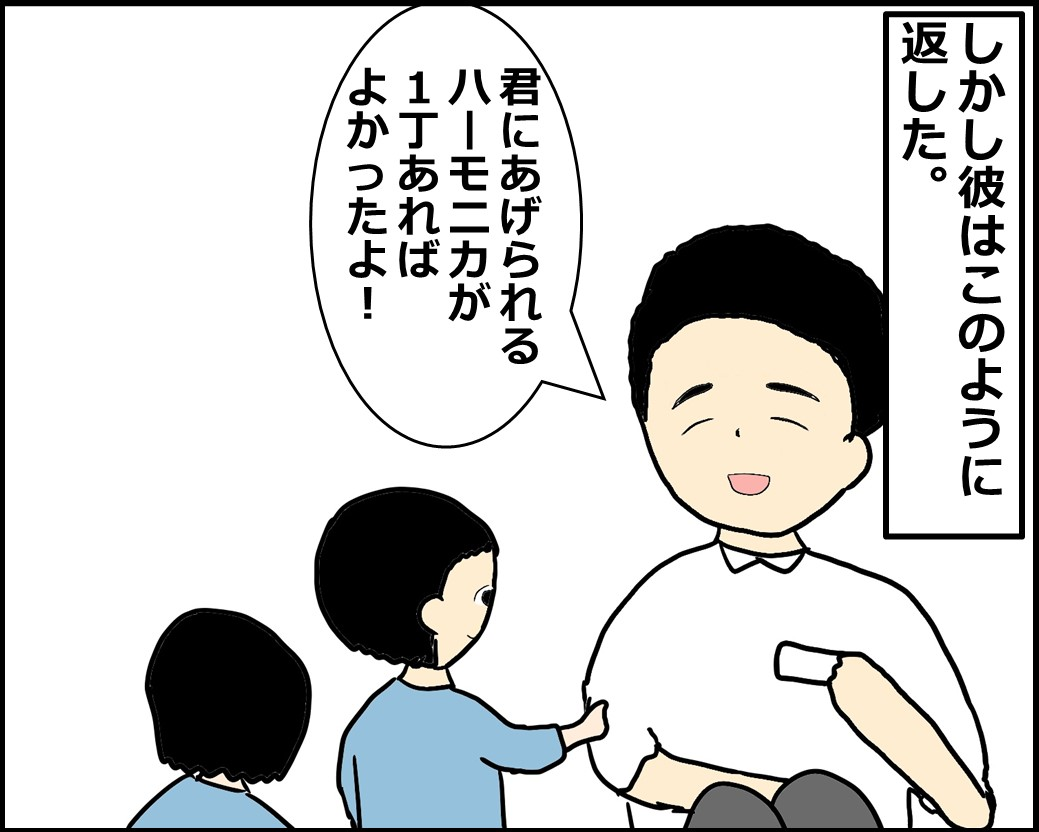 f:id:Megumi_Shida:20201020115138j:plain