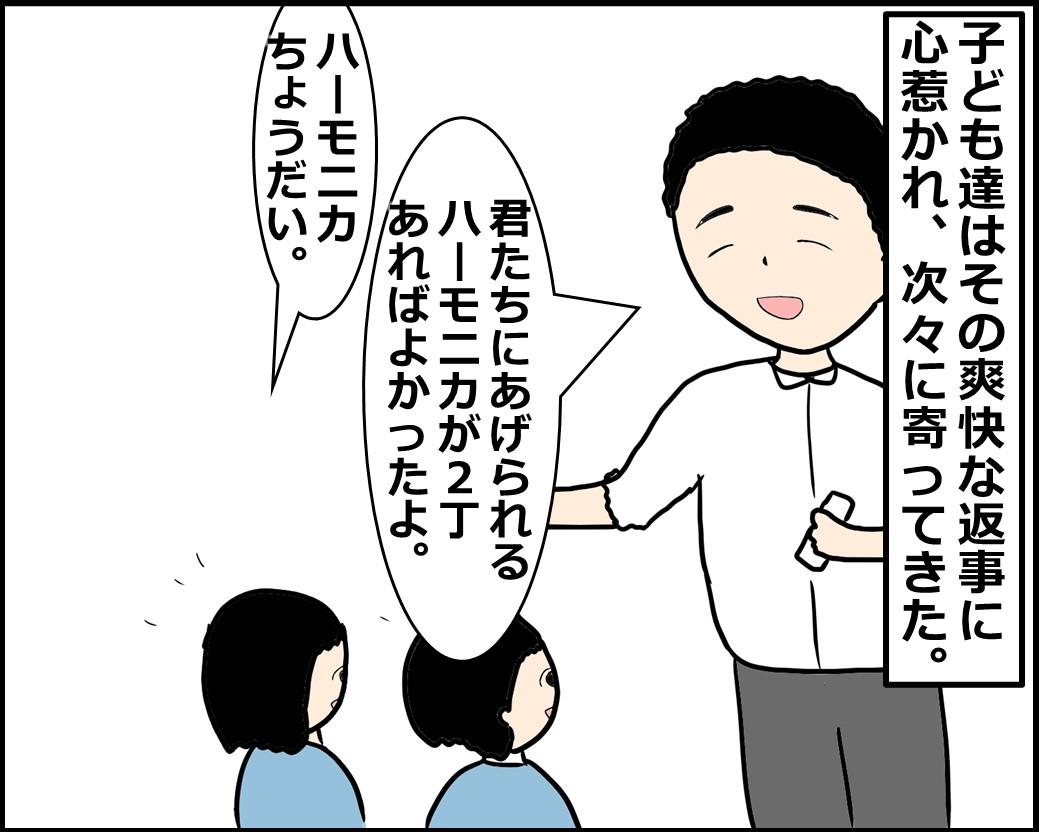 f:id:Megumi_Shida:20201020115144j:plain