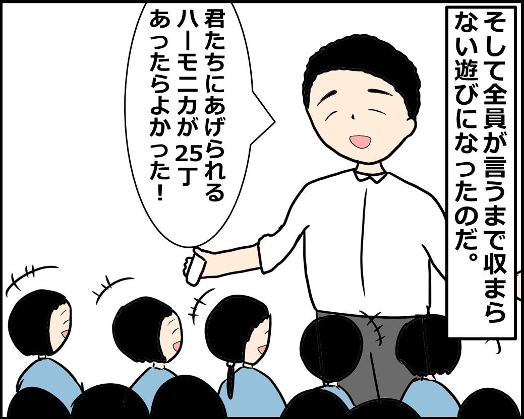 f:id:Megumi_Shida:20201020115149j:plain