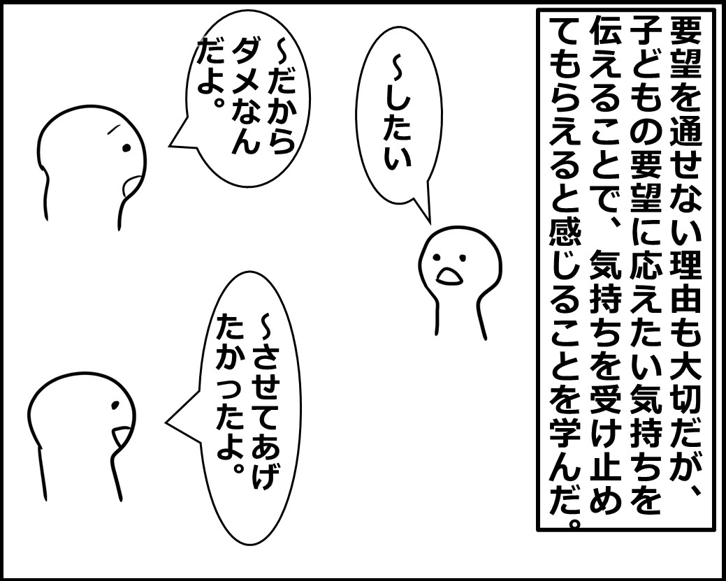 f:id:Megumi_Shida:20201020115154j:plain