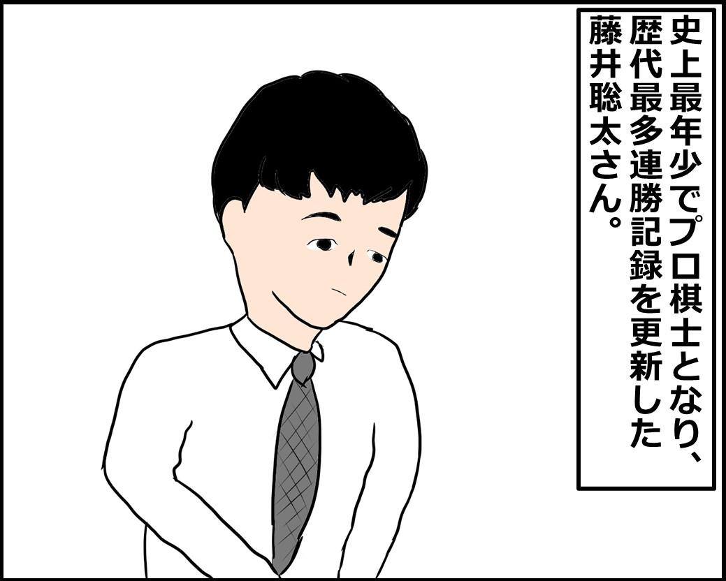 f:id:Megumi_Shida:20201021153852j:plain