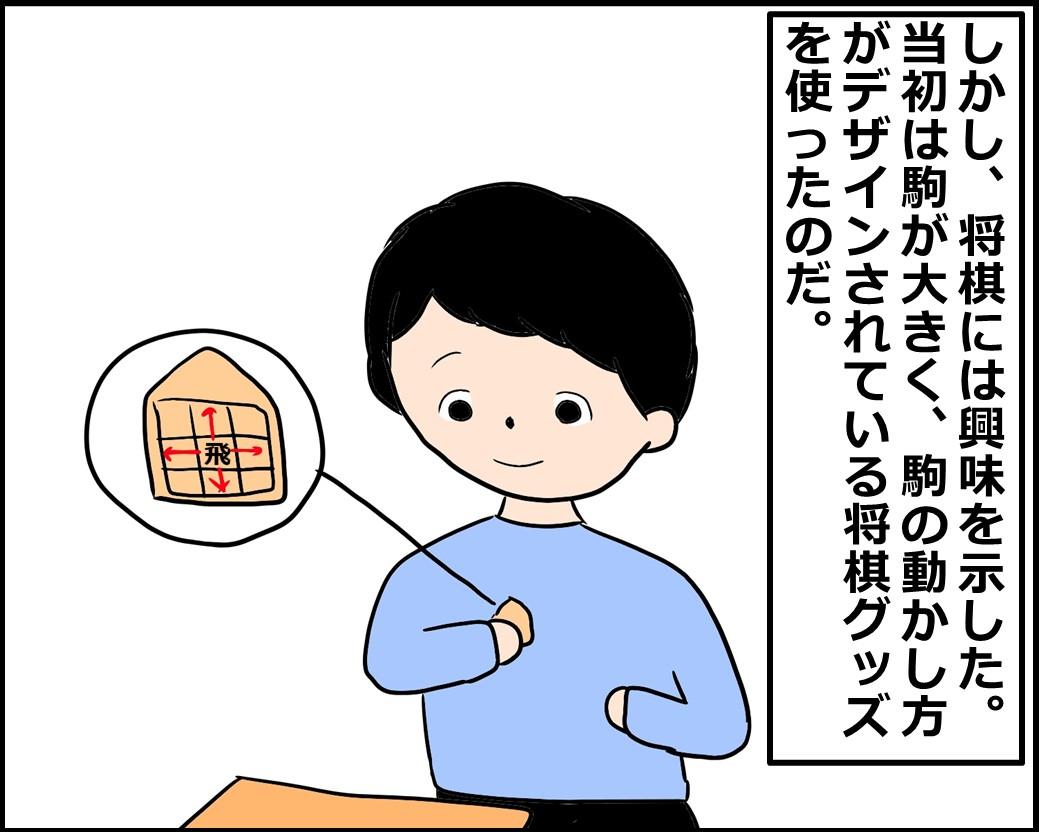 f:id:Megumi_Shida:20201021153914j:plain