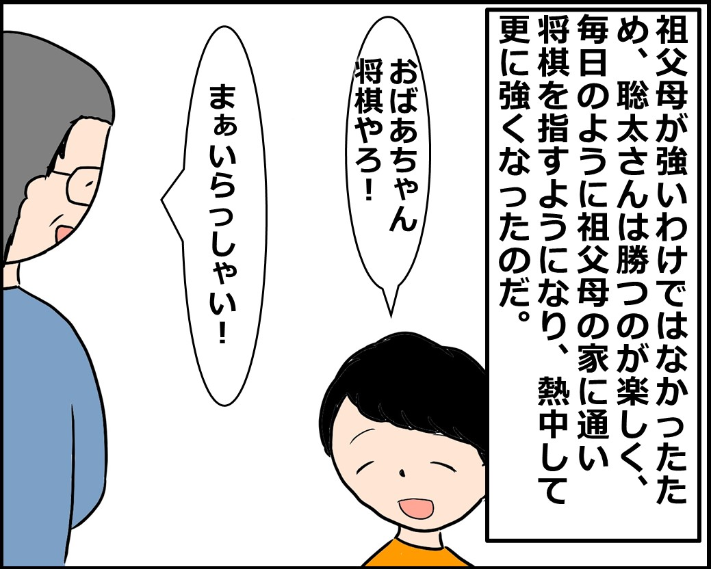 f:id:Megumi_Shida:20201021153919j:plain