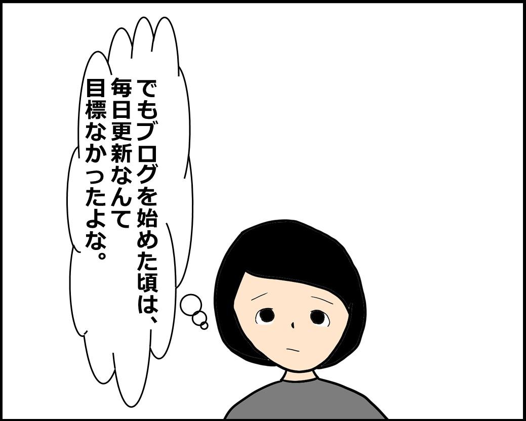 f:id:Megumi_Shida:20201024083914j:plain