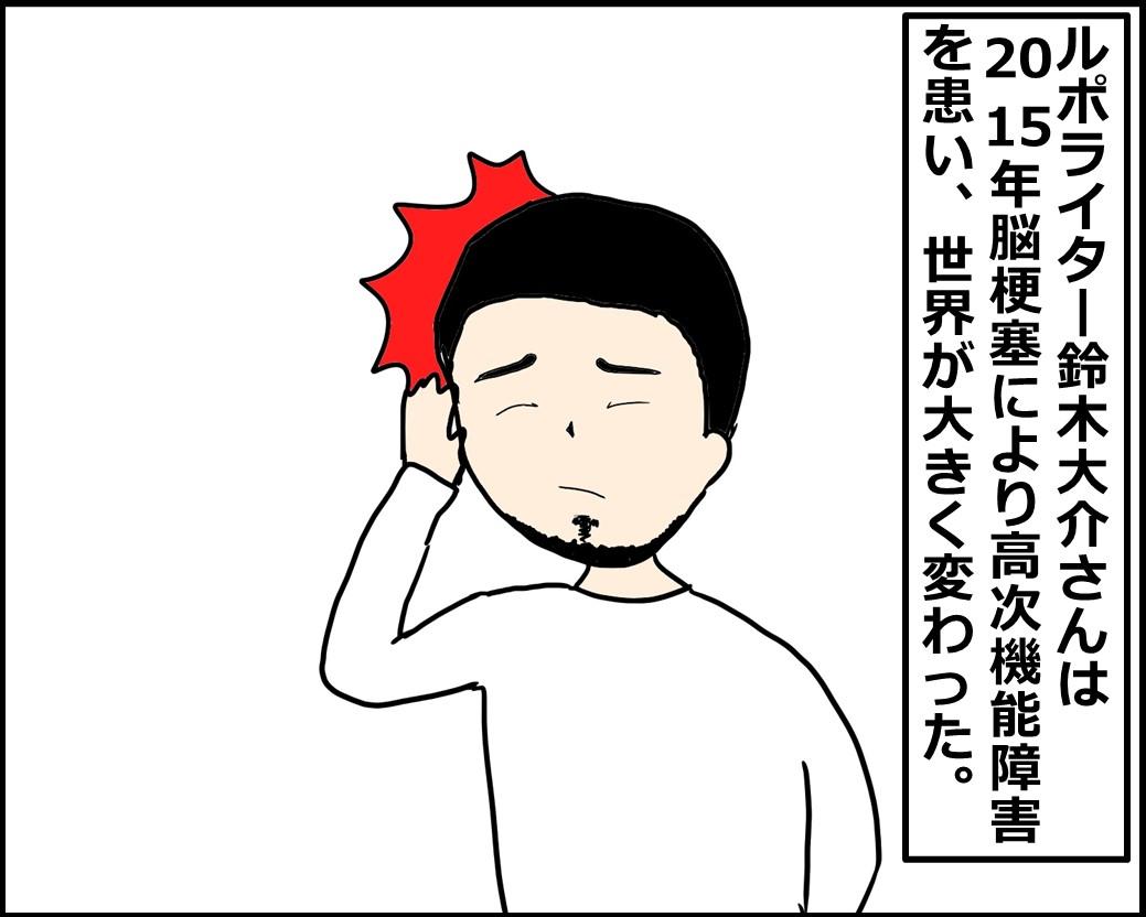 f:id:Megumi_Shida:20201026144848j:plain