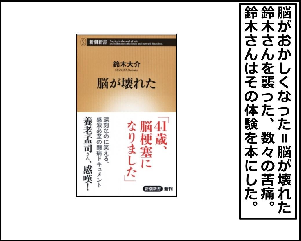 f:id:Megumi_Shida:20201026144925j:plain