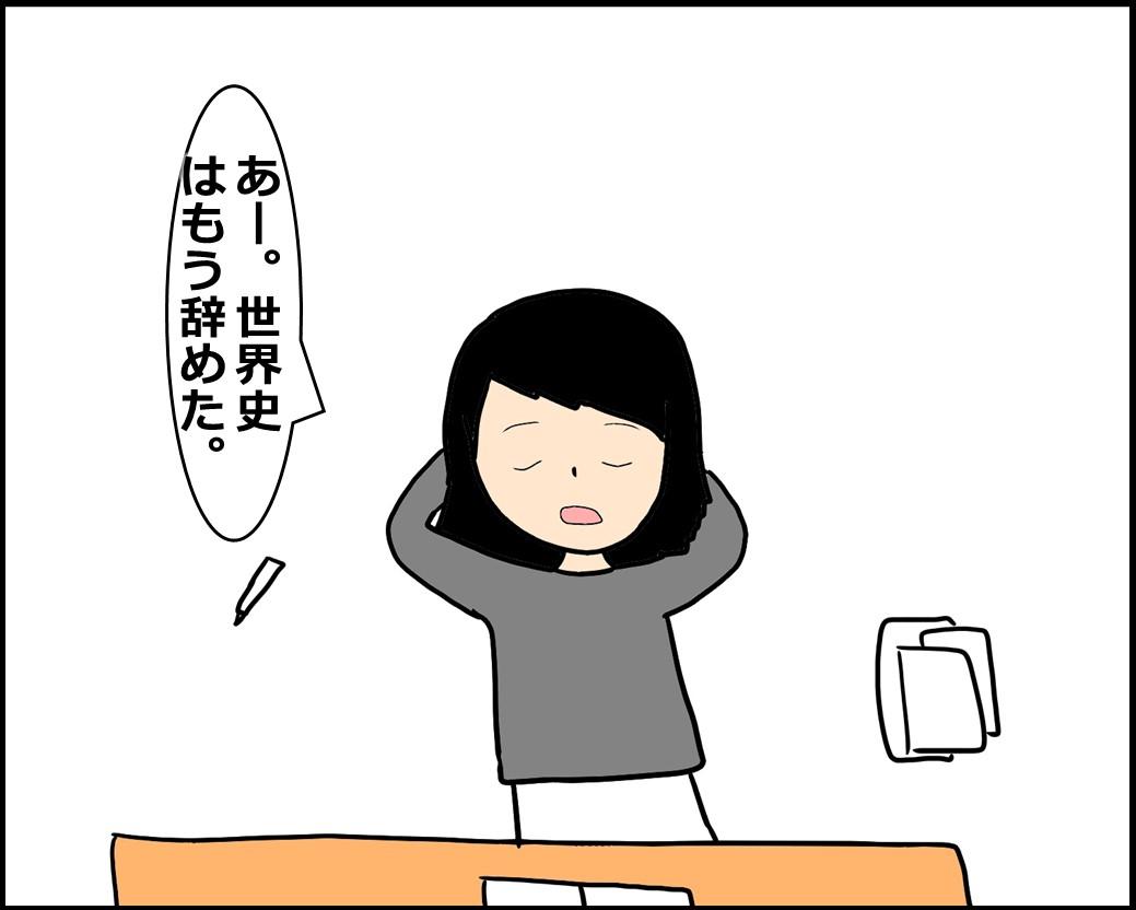 f:id:Megumi_Shida:20201029094357j:plain