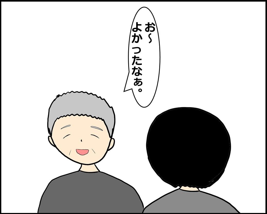 f:id:Megumi_Shida:20201116092300j:plain