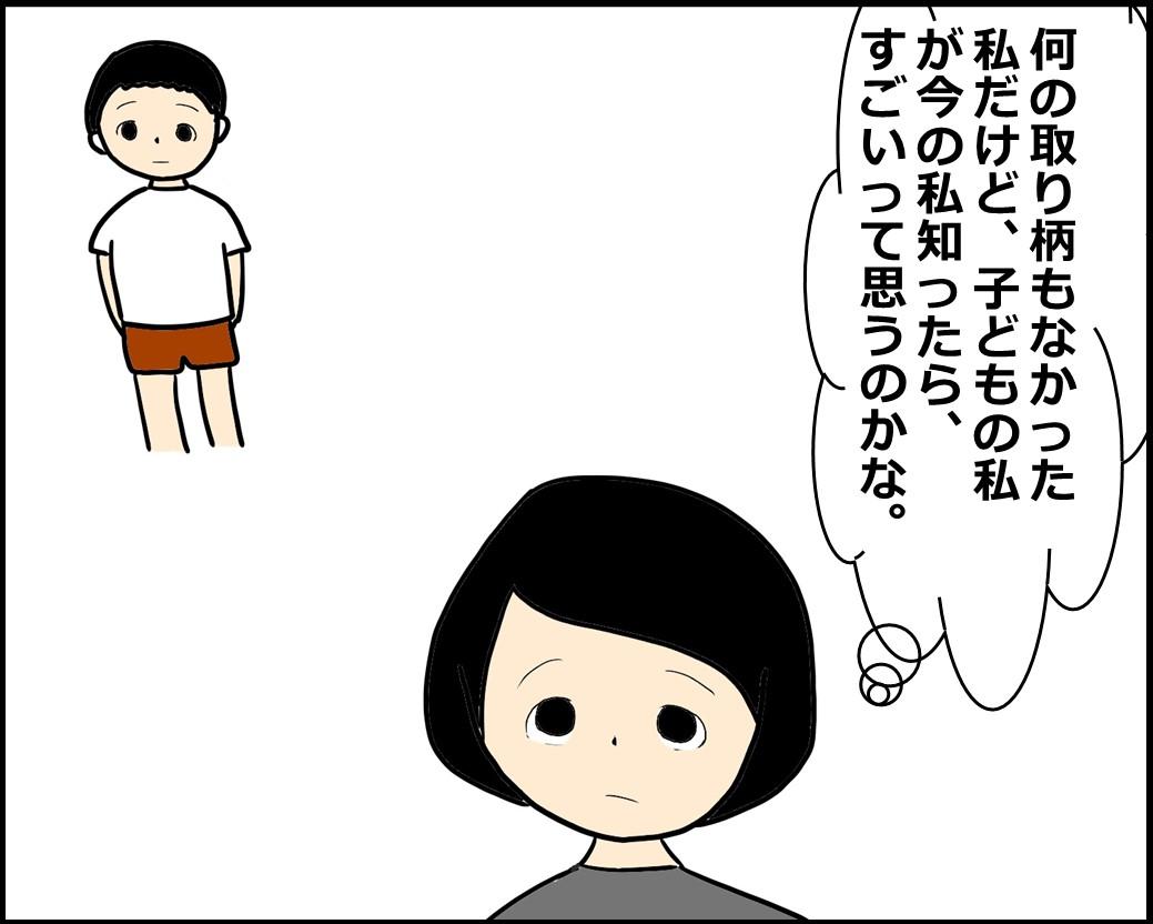 f:id:Megumi_Shida:20201116092324j:plain