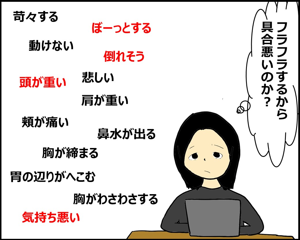 f:id:Megumi_Shida:20201118081710j:plain