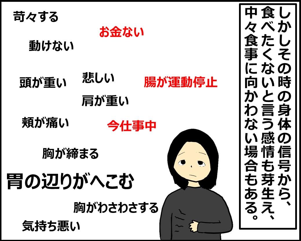 f:id:Megumi_Shida:20201118081722j:plain