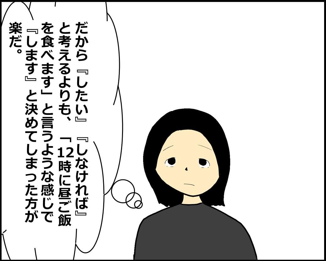 f:id:Megumi_Shida:20201118081742j:plain