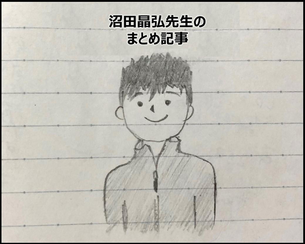 f:id:Megumi_Shida:20201119080720j:plain