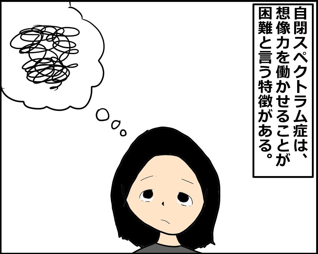f:id:Megumi_Shida:20201120153242j:plain