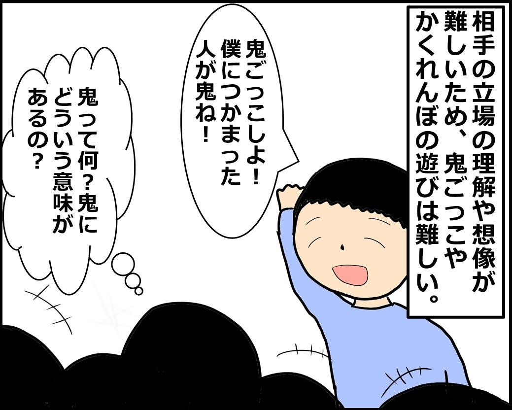 f:id:Megumi_Shida:20201120153245j:plain