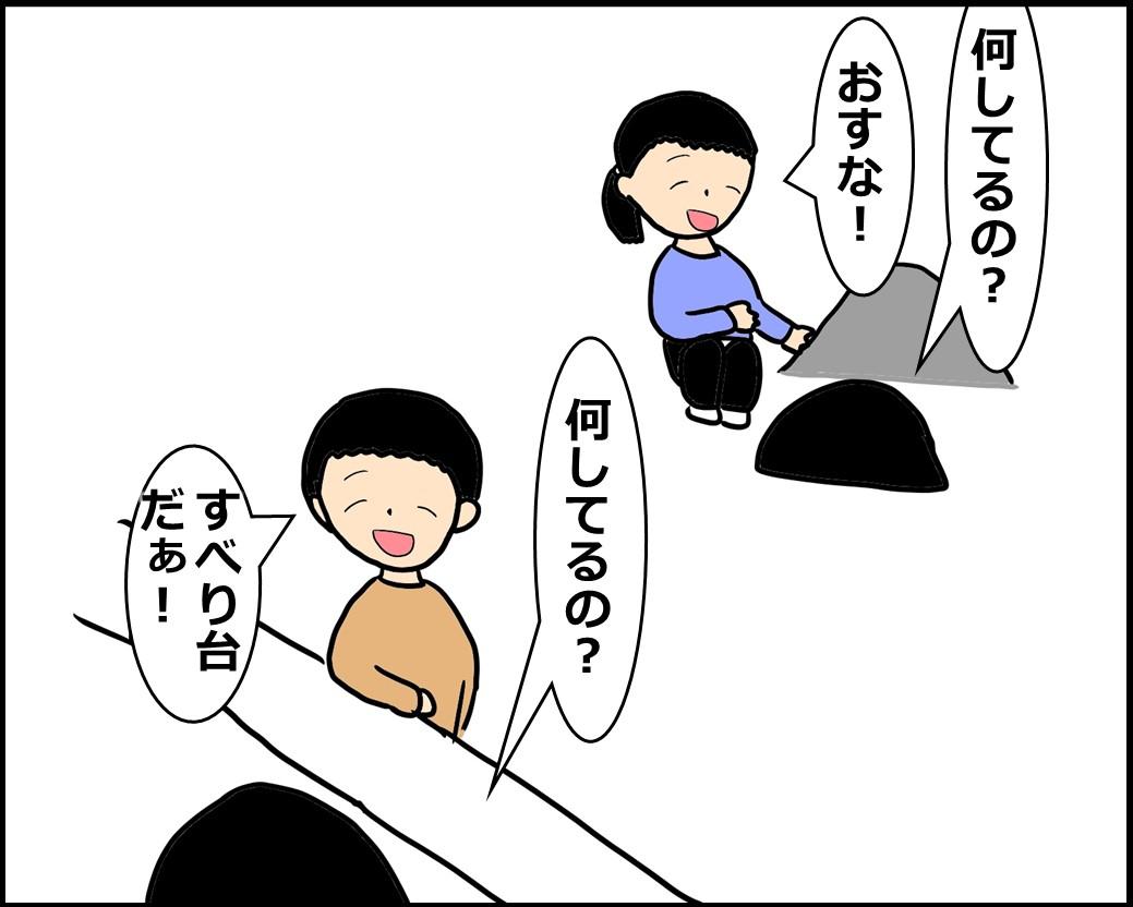 f:id:Megumi_Shida:20201120153256j:plain