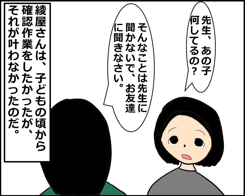 f:id:Megumi_Shida:20201120153301j:plain