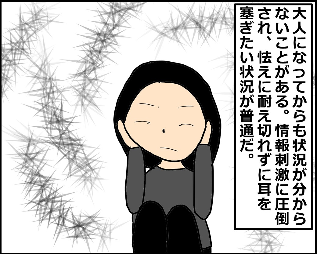 f:id:Megumi_Shida:20201120153309j:plain