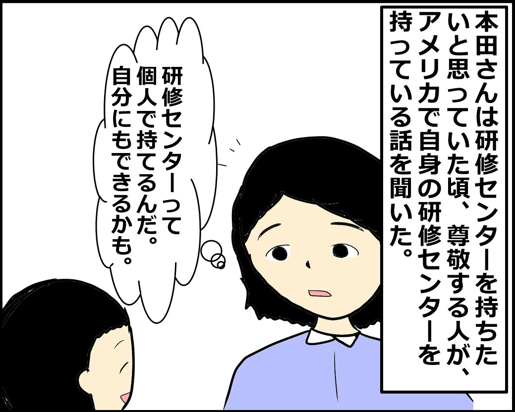 f:id:Megumi_Shida:20201121122334j:plain