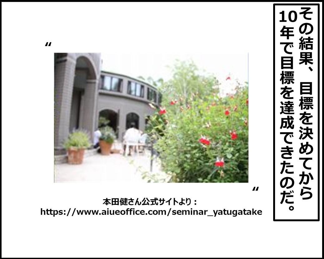 f:id:Megumi_Shida:20201121122345j:plain