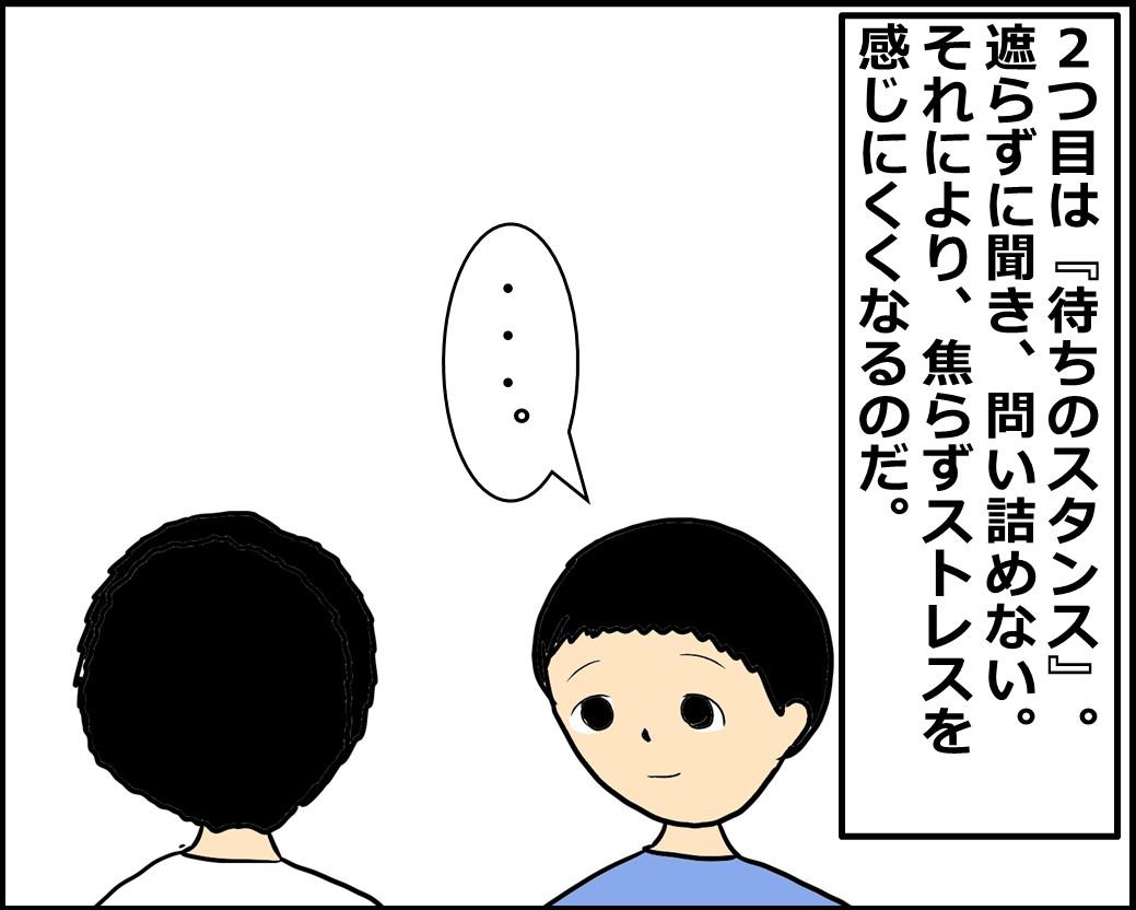 f:id:Megumi_Shida:20201122100531j:plain