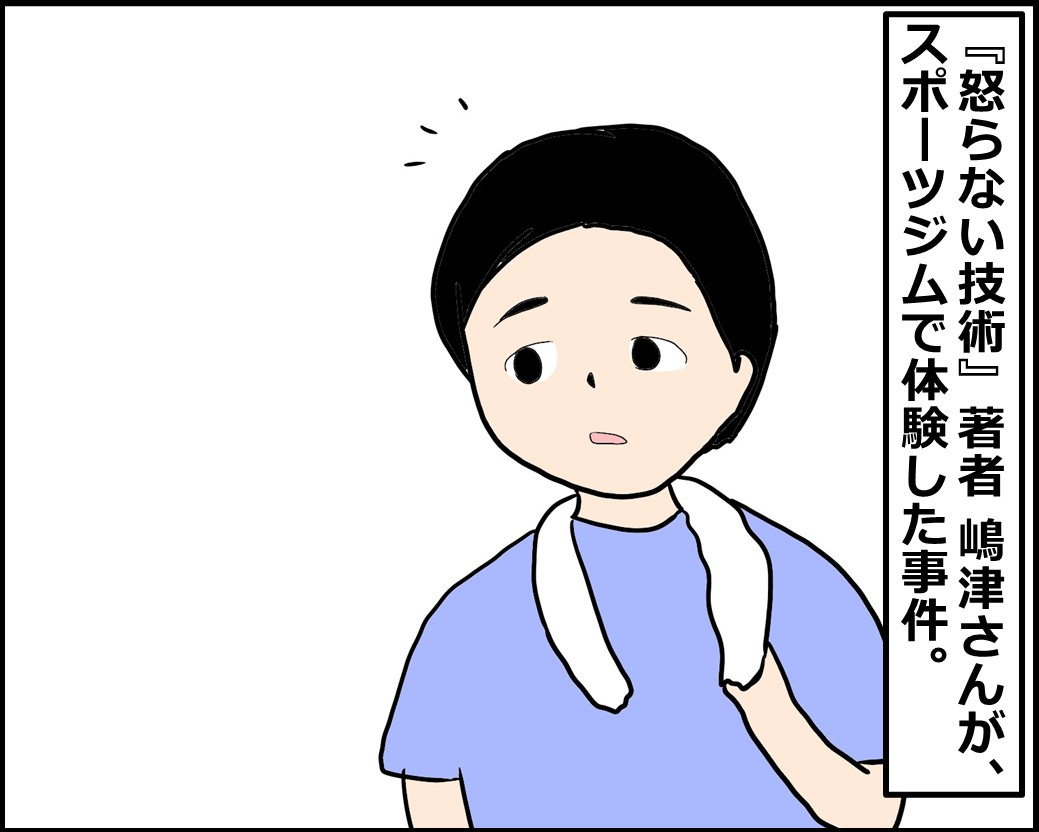 f:id:Megumi_Shida:20201125130905j:plain