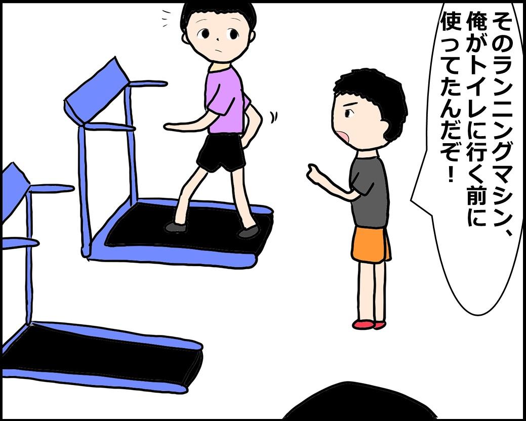 f:id:Megumi_Shida:20201125130910j:plain