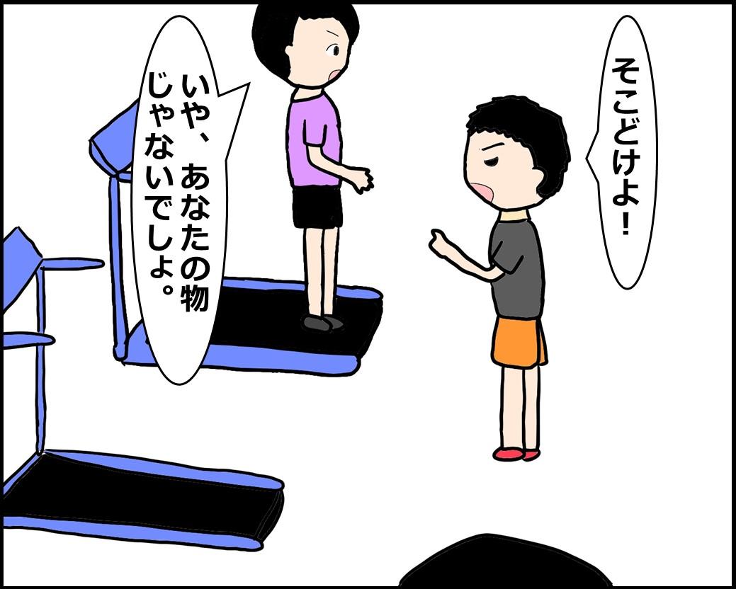 f:id:Megumi_Shida:20201125130915j:plain