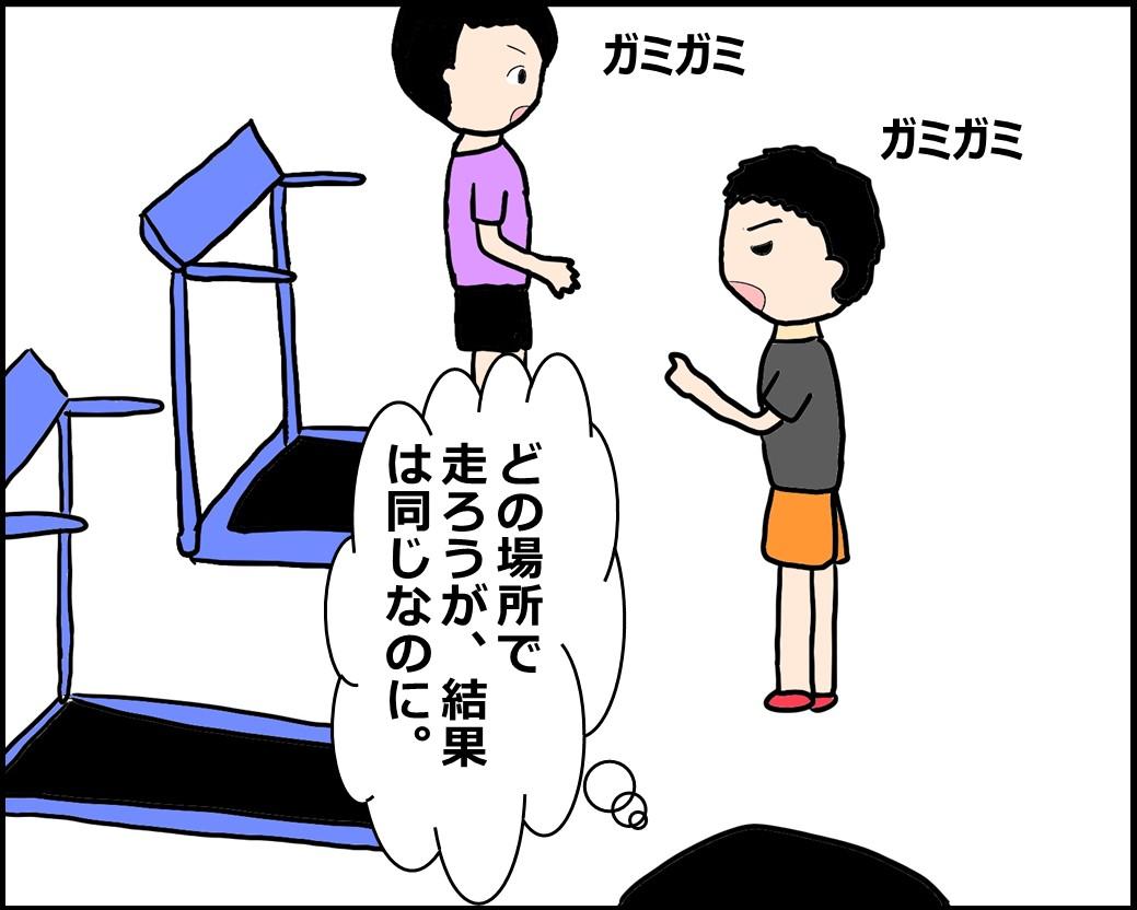 f:id:Megumi_Shida:20201125130920j:plain