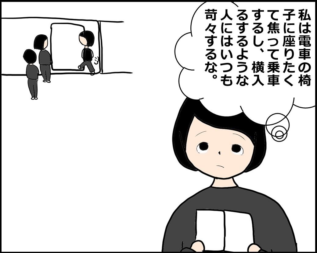 f:id:Megumi_Shida:20201125130934j:plain
