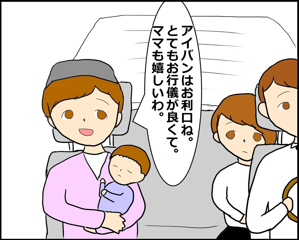 f:id:Megumi_Shida:20201127111805j:plain
