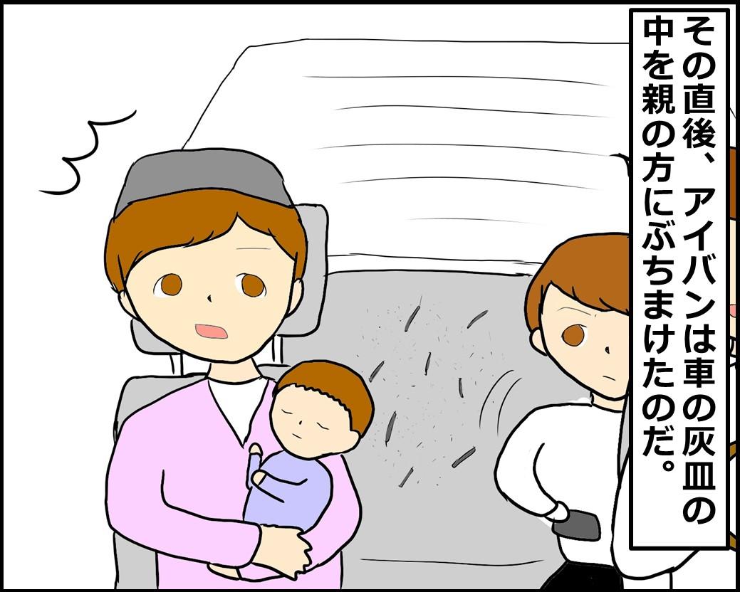 f:id:Megumi_Shida:20201127111811j:plain