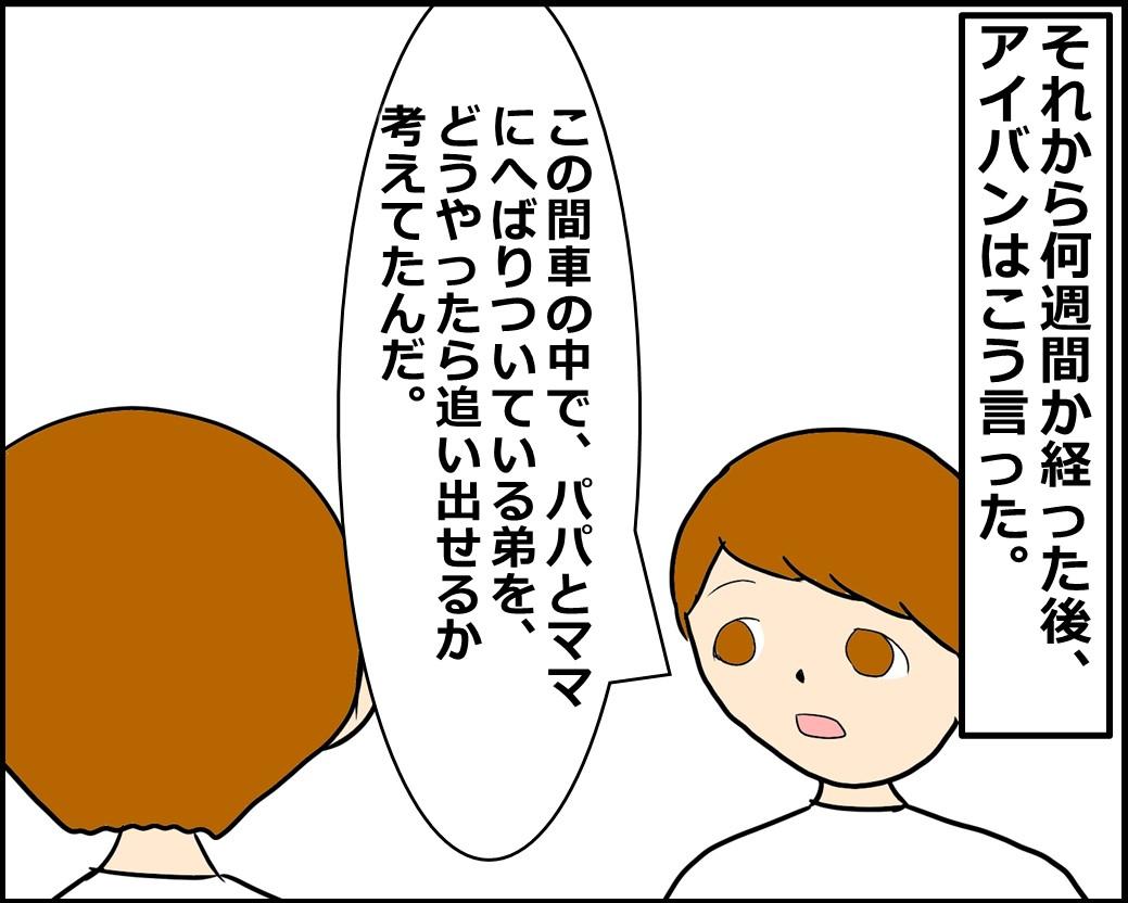 f:id:Megumi_Shida:20201127111816j:plain