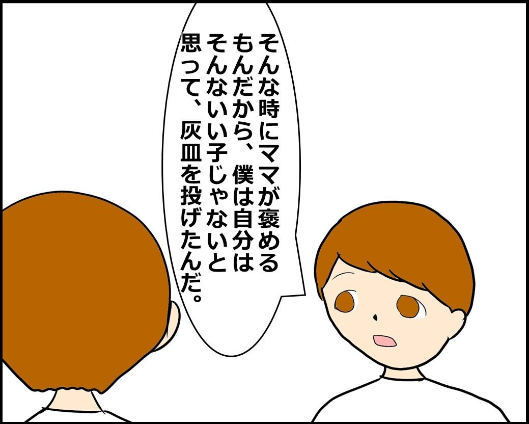 f:id:Megumi_Shida:20201127111825j:plain
