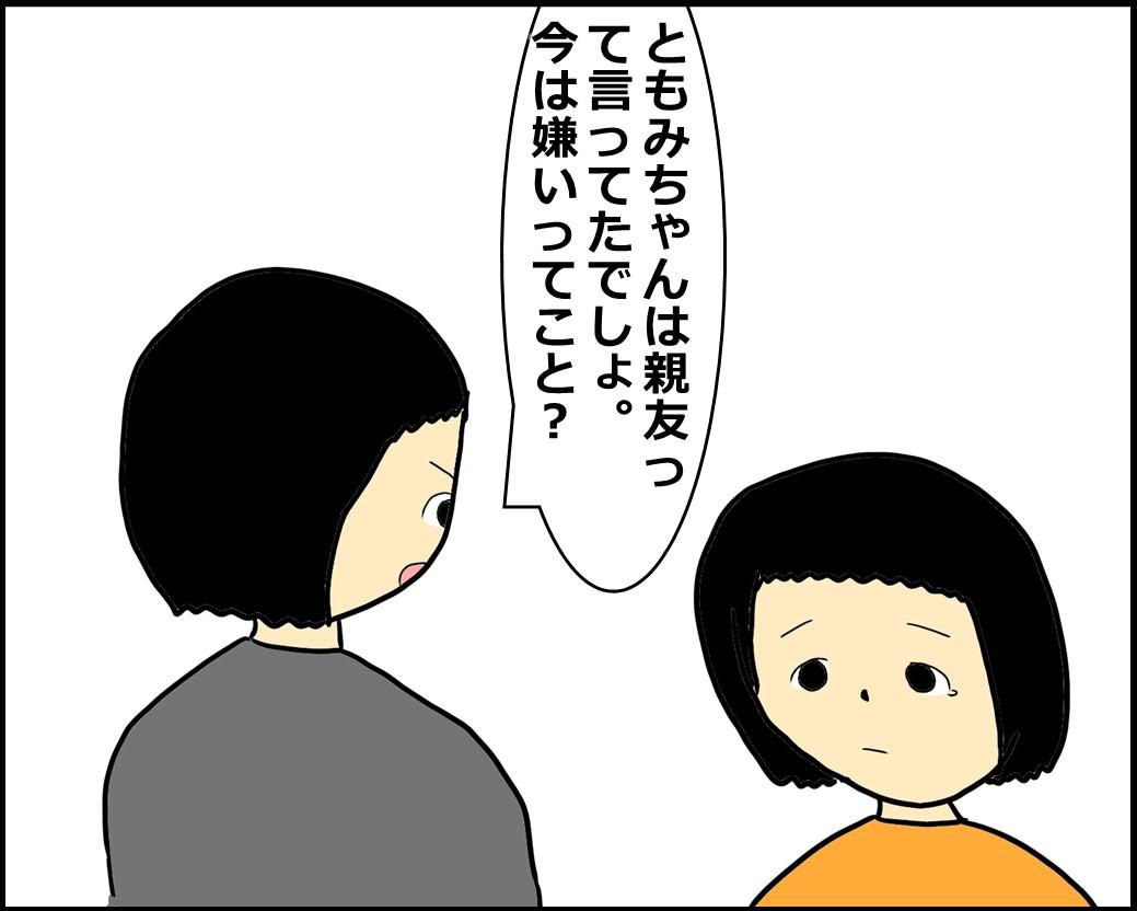 f:id:Megumi_Shida:20201129055608j:plain