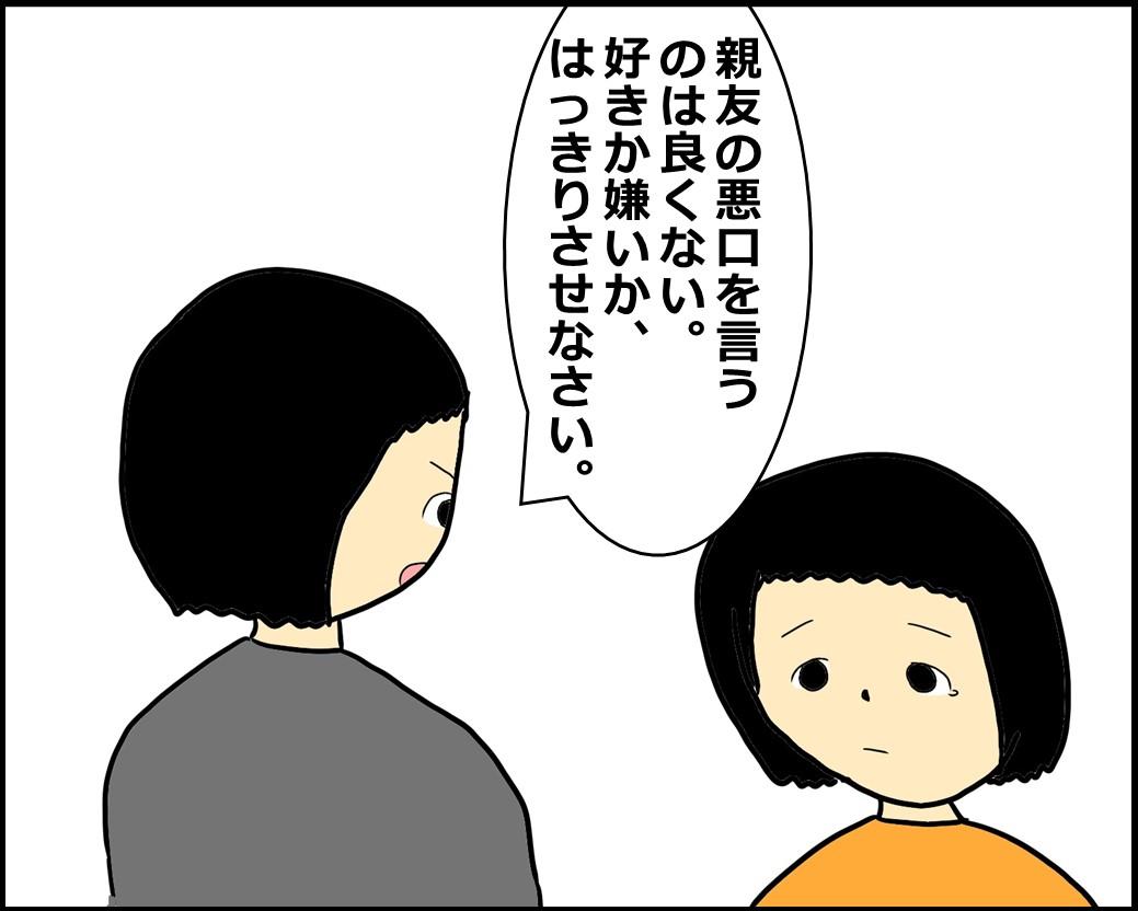 f:id:Megumi_Shida:20201129055613j:plain