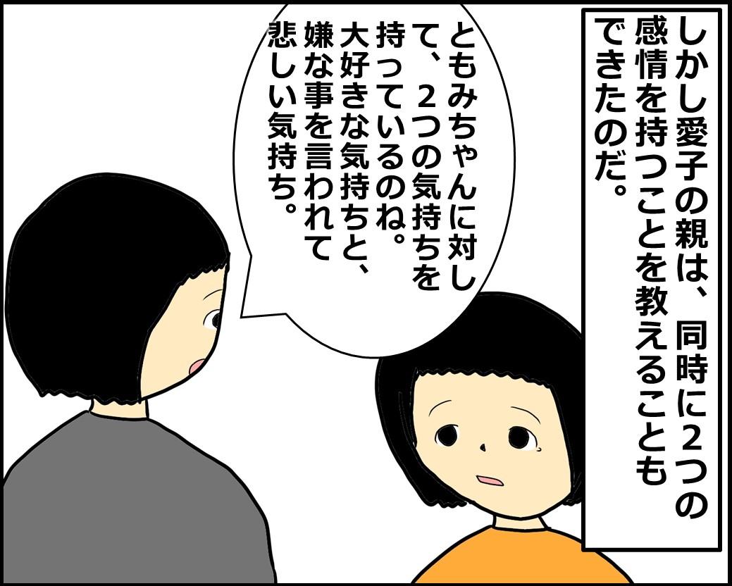 f:id:Megumi_Shida:20201129055629j:plain