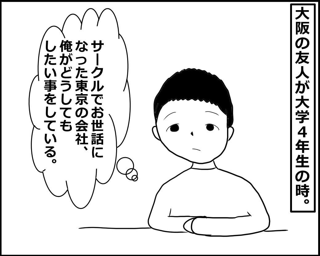 f:id:Megumi_Shida:20201203073022j:plain