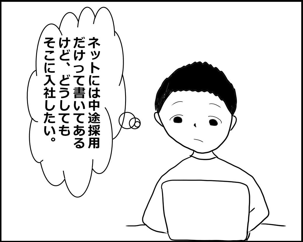 f:id:Megumi_Shida:20201203073026j:plain