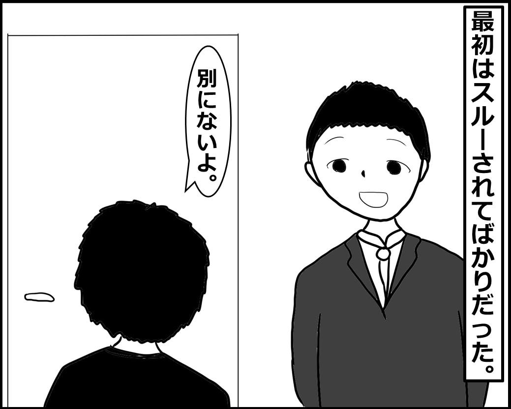 f:id:Megumi_Shida:20201203073044j:plain